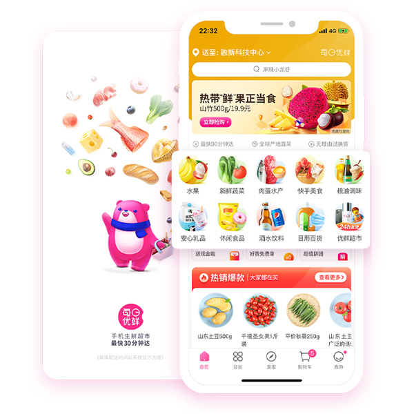 Consumers in China recently secured even more online grocery options as delivery service Missfresh has locked in a funding round of $495 million